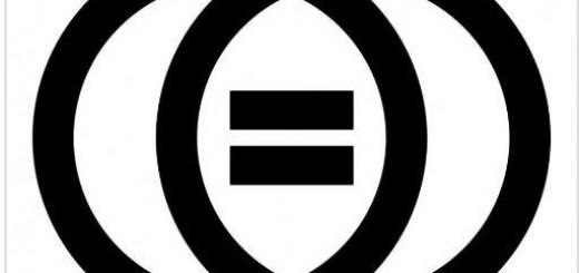 Logo bigenitorialitaSana CS